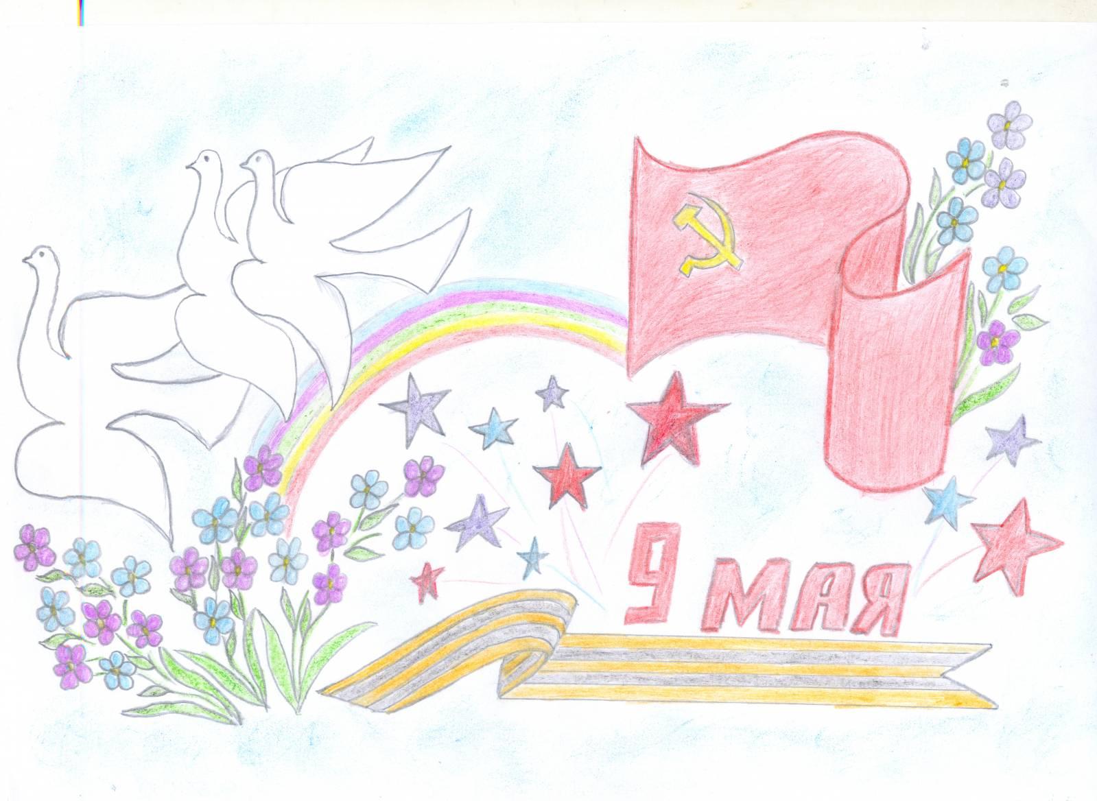 Картинки раскраски знамя победы